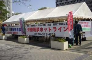 20090221青空相談会