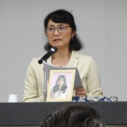 高橋幸美さん